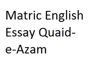 Matric English Essay Quaid-e-Azam