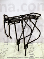 samping United Component Bicycle Luggage Rack