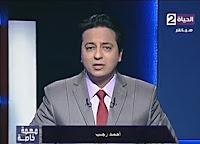 برنامج مهمة خاصة 6/3/2017 أحمد رجب - العاصمة الإدارية