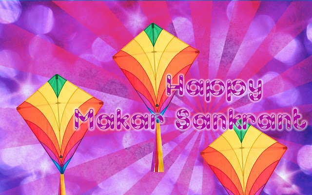 Happy Makar Sankranti 2016 HD Wallpaper