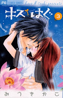 Kiss/Hug Cover Vol. 03