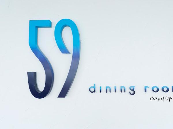 59 Dining Room @ 59 Sixty, Komtar, Penang