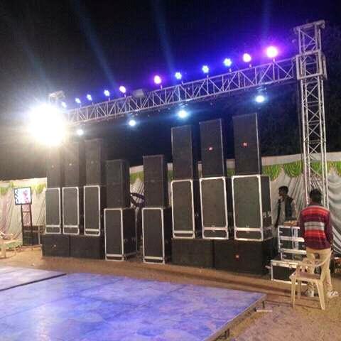 R K DJ UDAMA REKHA KATIHAR Mobile No 9507336560 Rampratap