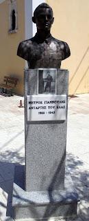 η προτομή του Μήτρου Γιαννούλη στη Λευκάδα