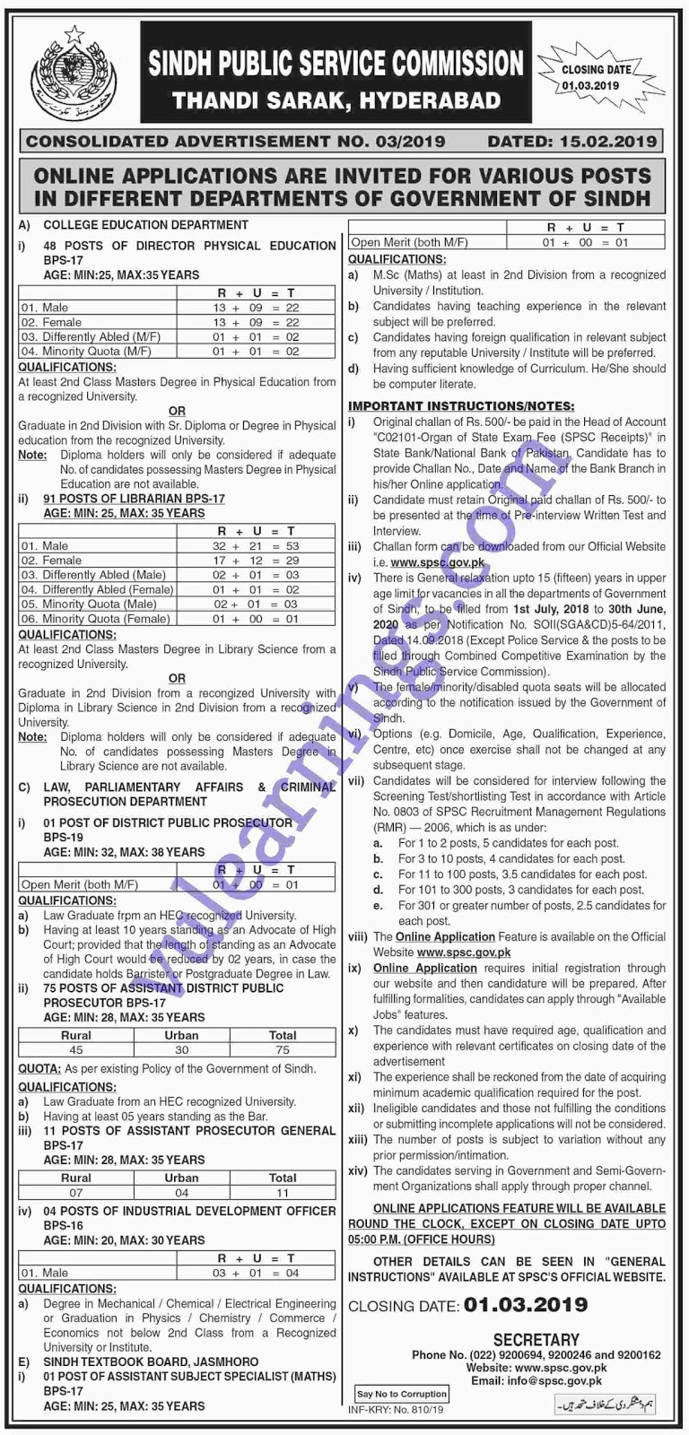 Job in Sindh Public Service Commission