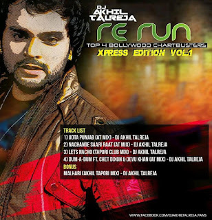 Download-DJ-Akhil-Talreja-ReRun-Xpress-Edition-Vol.1-Indiandjremix