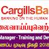 Vacancy In Cargills Bank