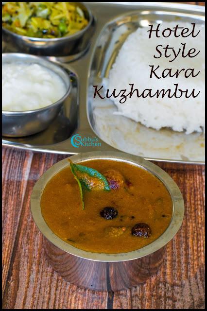 Hotel Style Kara Kuzhambu Recipe