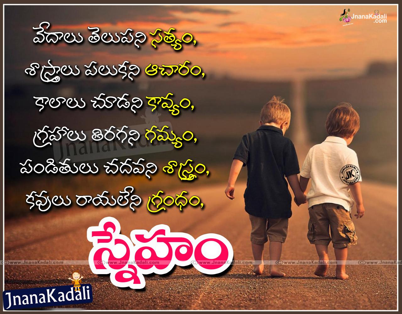 Original Quotes About Friendship In Telugu Mesgulsinyali