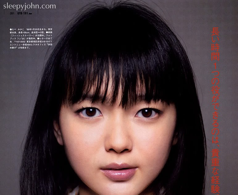 VinacHan Property = ♥: ღ Mikako Tabe ღ