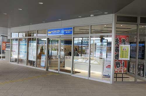 Tsukuba Bus Station, Tsukuba, Ibaraki.