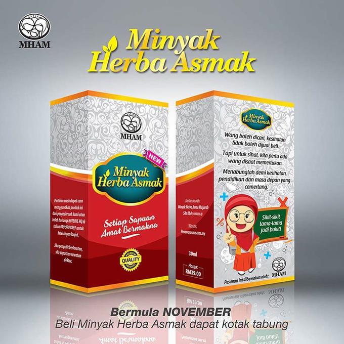 Minyak Herba Asmak Syarikat Minyak Herba Asma Mujarab