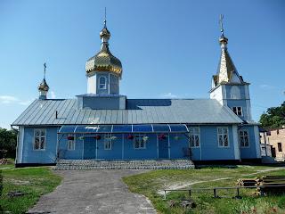 Клевань. Деревянная церковь святого Николая