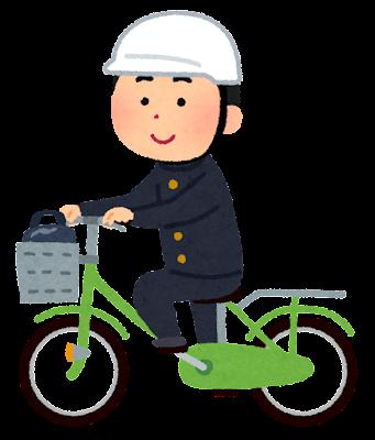 ヘルメットをかぶって自転車通学する学生のイラスト(男子)