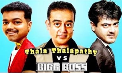 Thala Thalapathy vs Bigg Boss | Kamal Hassan | Vijay Tv Troll Video | Chennai Bad Brothers