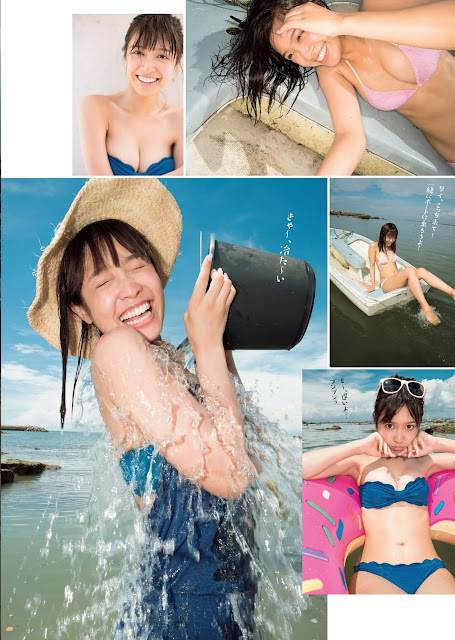 Matsumoto Ai 松本愛 Weekly Playboy No 51 2016
