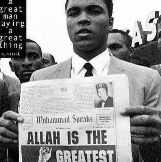 Kisah Muhammad Ali Memeluk Islam