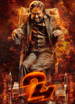 Watch 24 (2016) DVDScr Telugu Full Movie Watch Online Free Download