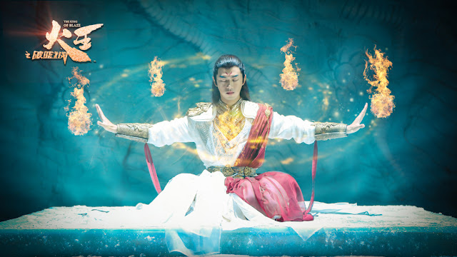 Chen Bolin King of Blaze