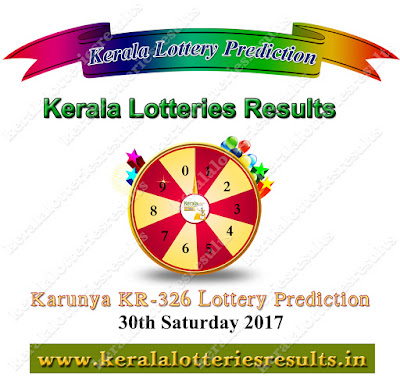 keralalotteriesresults guessing, keralalotteriesresults.in prediction, kerala lottery karunya plus guessing, kerala lottery guessing, kerala lottery result today guessing, kerala lottery three digit result, kerala lottery prediction, kerala lottery pondicherry guessing number, kerala lottery lucky number today karunya, kerala lottery tomorrow result, kerala lottery lucky number today 30.12.2017, kerala lottery prediction 30 12 17, kerala lottery guessing 30-12-2017