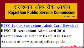 RPSC JR Accountant Admit card 2016 Examination 1st October Exam Hall Ticket Available