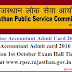 Latest News! RPSC Junior Accountant Admit Card is Available to Download for 04/10/2016 Exam