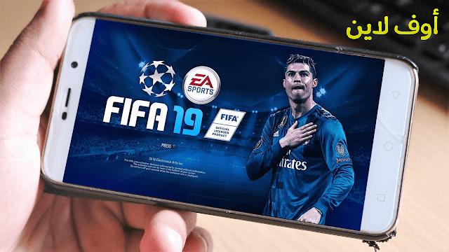 اقدم لك افضل 7 ألعاب كرة قدم معدلة أوفلاين لهواتف الأندرويد لسنة 2018