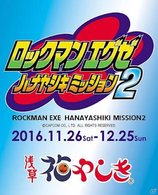 Rockman corner rockman exe returns to hanayashiki theme park for Mission exe