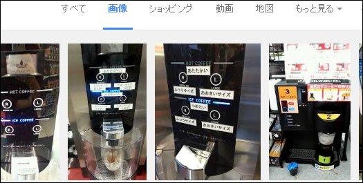日本語で書くと、デザイン性を損...