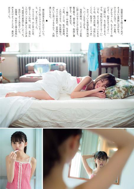 齋藤飛鳥 Saito Asuka 乃木坂46 Nogizaka46 Outside School Girls Vol 2 02