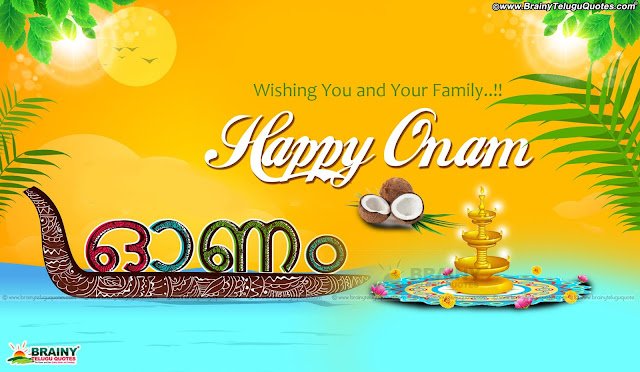 Here is Onam Wishes and Happy Onam Greetings 2016,{*Onam*} Happy Onam Images - Photos and Pics Collection Onam 2016,{Onam}Happy Onam 2016 Images and best Pics Collection for Mallus,Happy Onam Malayalam Images For Whatsapp DP & Pictures for Facebook 2016,Onam Pookalam Images And Design For Onam Athapookalam Images 2016,Malayalam Onam Images with Nice Quotes, Top Onam Quotes Pictures, Good morning onam God Quotes and Girls images, Top Onam Greetings Images. ഓണാശംസകള് നേരത്തെ നേരുന്നു.