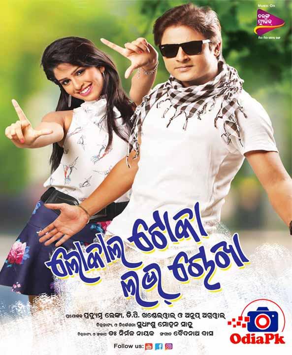 Local Toka Love Chokha Odia Movie All Hd Video Song Of Babusan Mohanty Sunmeera-1557