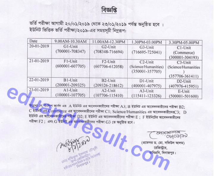HSTU Admission Test Exam Date
