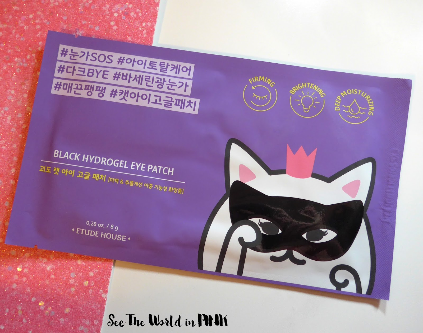 Mask Wednesday - Etude House Black Hydrogel Eye Patch (Look Like A Kitty Mask!) Try-on and Review!