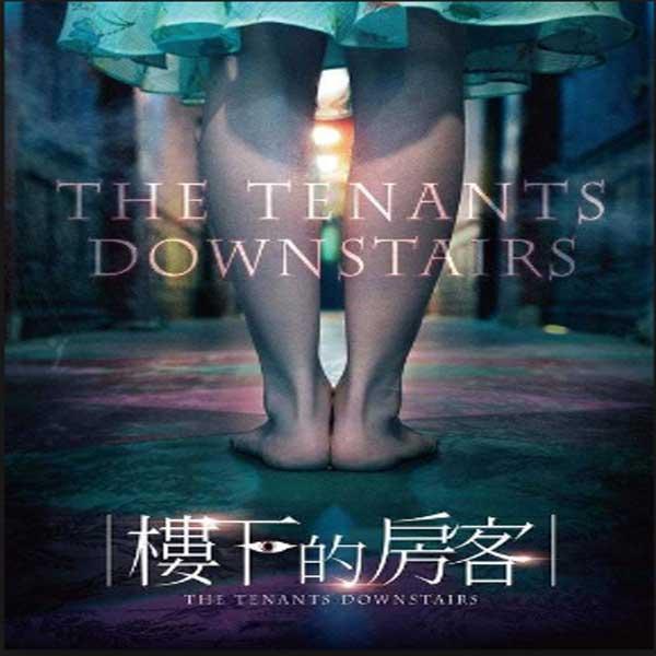 The Tenants Downstairs, The Tenants Downstairs Synopsis, Film The Tenants Downstairs, The Tenants Downstairs TRailer, The Tenants Downstairs Review, Download Poster Film The Tenants Downstairs 2016