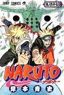 naruto chapter 663
