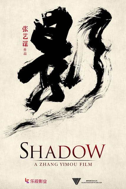 Shadow 2018 เงามืดแห่งยุค สามก๊ก