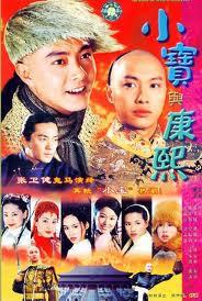 Tiểu Bảo Và Khang Hy