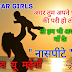 MOTHERS DAY IMAGE IN HINDI