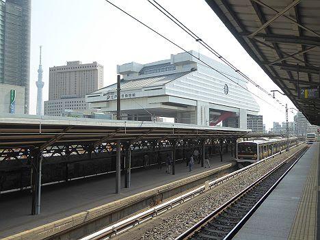 総武本線 快速 青い海 209系(両国~館山)