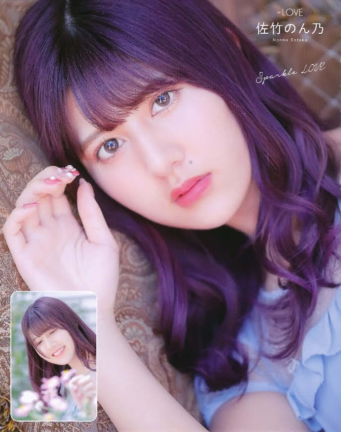 1261 [Seiyuu Paradise R] 2020 vol.36 =LOVE