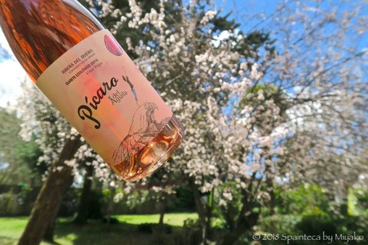 スペインのお花見用のロゼワイン Picaro del Aguila Clarete