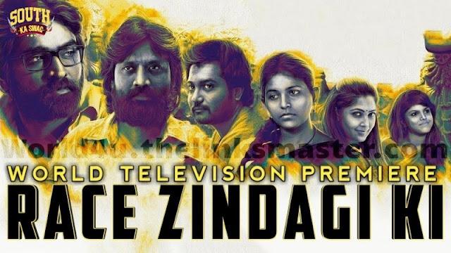 Race Zindagi Ki (Iraivi) Hindi Dubbed Download 300mb Movies, 300mbmovies, 3D Movie, 3GP, 500MB, 700mb, 7starhd, 9kmovies,9xfilms.org, 9xmovie,world4u.thelinksmaster.com, world4ufree, worldfree4uPa Paandi Download 300mb Movies, 300mbmovies, 3D Movie, 3GP, 500MB, 700mb, 7starhd, 9kmovies,9xfilms.org, 9xmovie,world4u.thelinksmaster.com, world4ufree, worldfree4u