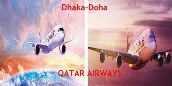 Dhaka-Doha Qatar Airways Flight Fares/Air Ticket Price