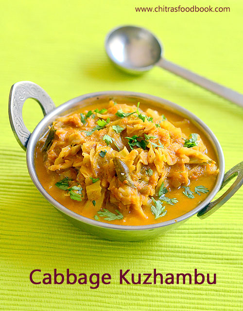 Cabbage kuzhambu recipe