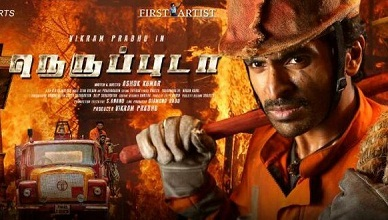Neruppu da (2017) Movie Watch Online