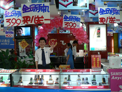 Mobile phone store in Chongzuo, Guangxi