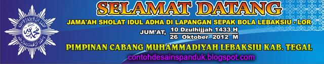 Selamat Datang Jamaah Sholat Idul Adha | Contoh Desain Spanduk