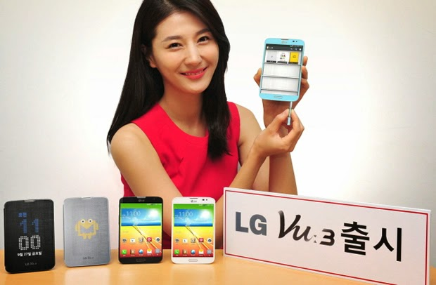 LG Vu 3 to have 5.2 inch display, Android 4.2.2 Jelly Bean and give a 1290 x 960 pixel resolution