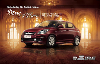 All New 2017 Maruti Suzuki Swift Dzire Allure Limited Edition wallpaper